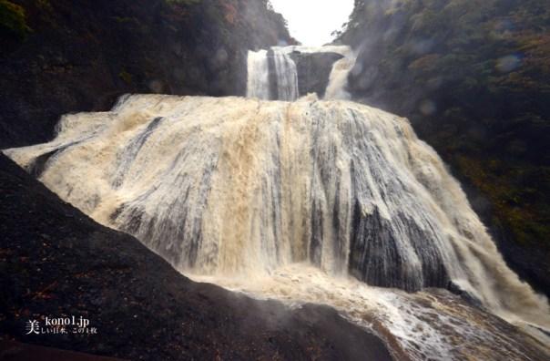 茨城県大子町 袋田の滝 大雨の後 増水 紅葉
