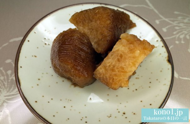 鹿児島県 あくまき 食品 お菓子 保存食 木灰抽出物 茶色 ネバネバ きなこ