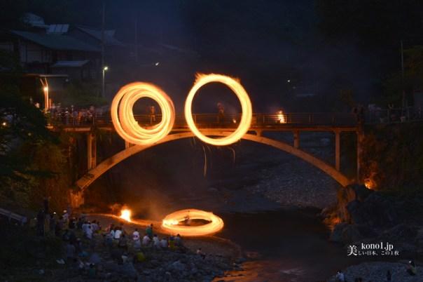 群馬県 火祭 ひとぼし お盆 大日向