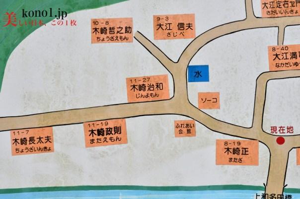 松上げ 福井県 小浜市 和多田地区 住宅に屋号