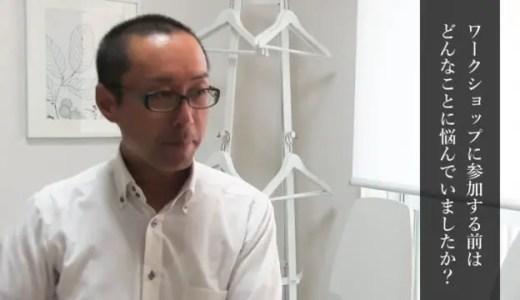 横田浩崇さん