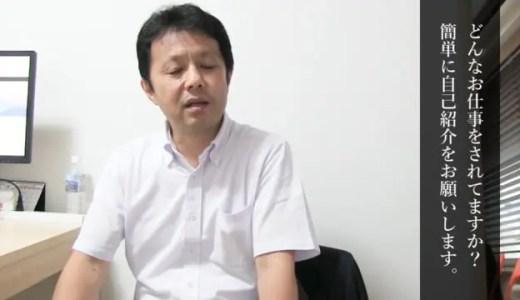 山口雄二さん