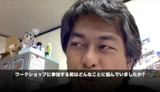 安達博司さん