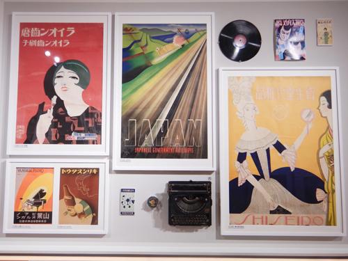 アドミュージアム大正時代の広告