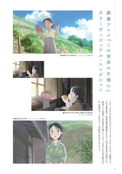 anime_page