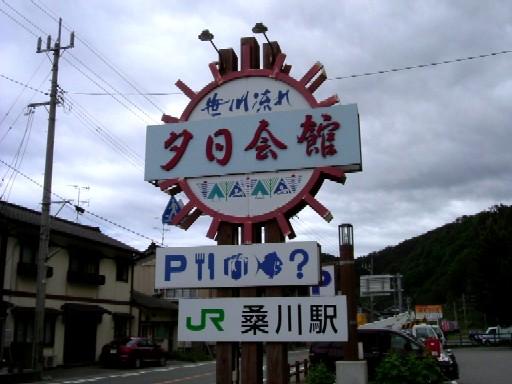 999_FUJI-DSCF0623_DSCF0623.JPG