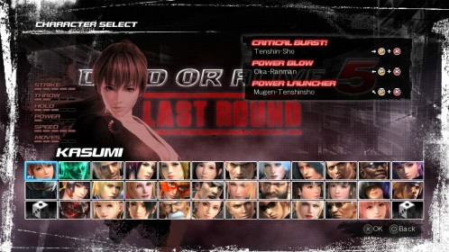 DEAD OR ALIVE 5 Last Round_20150224171847