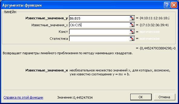 rack muntele bitcoin miner revizuirea xtrade bitcoin