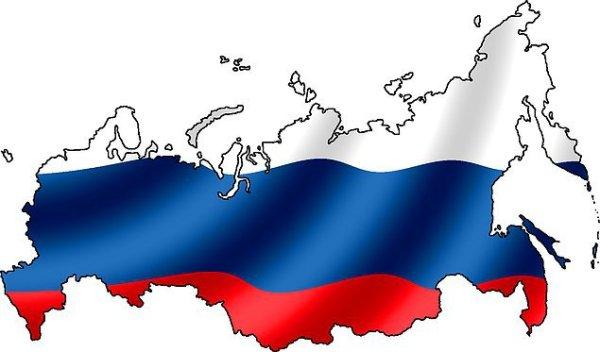 Тест - Насколько хорошо вы знаете географию России?
