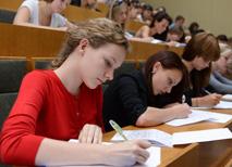 student-3