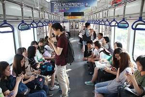 Korean-Subway