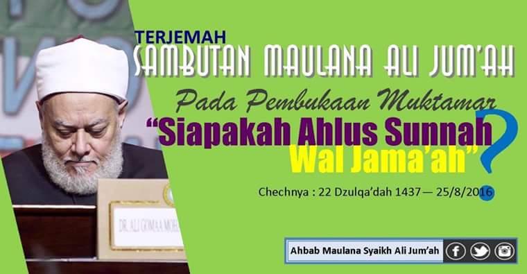 """Sambutan Maulana Ali Jum'ah Pada Pembukaan Muktamar """"Siapakah Ahlussunnah Wal Jamā'ah?"""