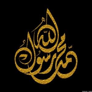 umat nabi muhammad