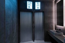 Hikari_Yakitori_Bar_Masquespacio-interior_design-kontaktmag-12