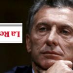Total normalidad: Macri interfiere en la división de poderes y pide el apartamiento del juez que tiene la causa de De Vido