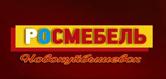 """Магазин """"Росмебель"""""""