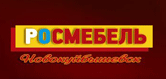 Магазин Росмебель