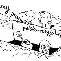 """Informacja jako broń i cel ataku oraz krótki kurs czerwonej konspiracji czyli... postsowiecka spuścizna i skażenie Dzierżyńskim w polskich służbach. Kilka słów prawdy o IPN czyli """"o największych tajemnicach ludzkości"""""""