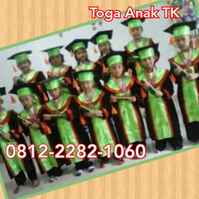 konveksi seragam sekolah tk  di Koja Jakarta Utara