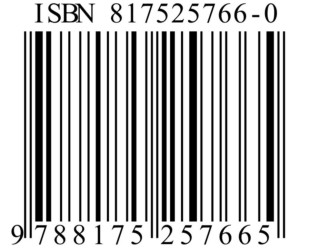ISBN_81-7525-766-0