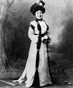 Kavakami Szadajakko (forrás: wikipedia)