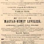 19. századi ügyvédi hirdetések a Vasárnapi Újságból