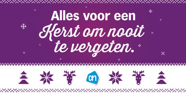 Kersttrui Utrecht.Tweede Editie Allerhande Kerstfestival Kookgedonder