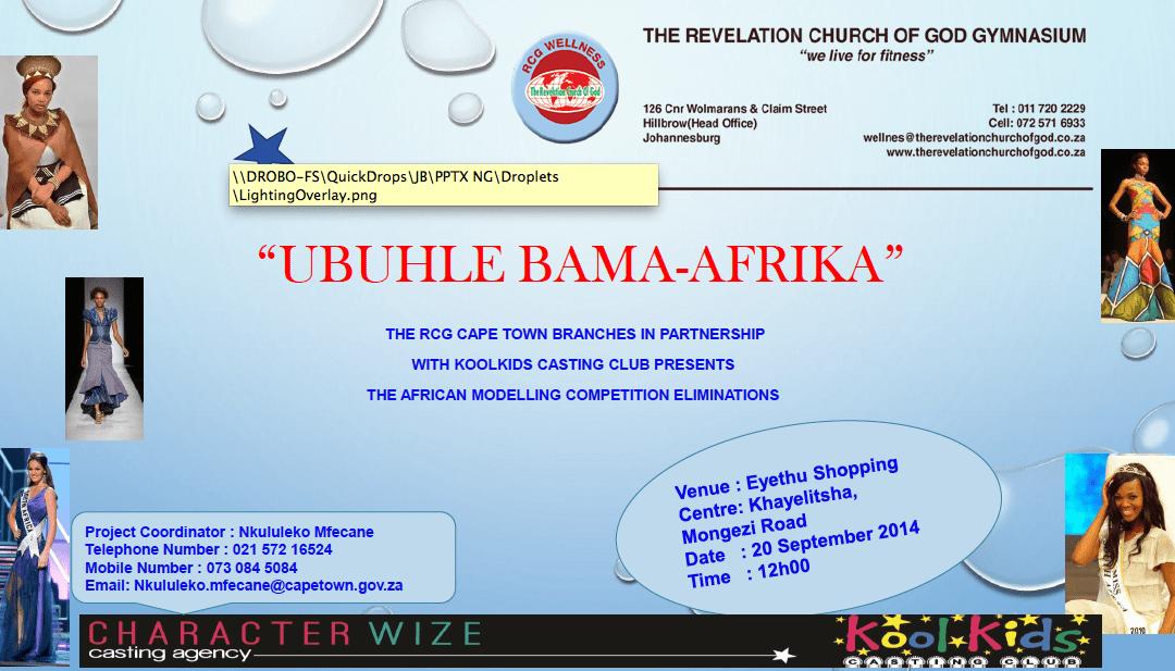 Ubuhle Bama-Afrika 2014
