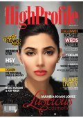 Mahira Khan - Face of Luscious Cosmetics (1)
