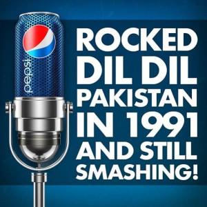 Pepsi Smash (1)