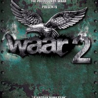 First Look of WAAR 2