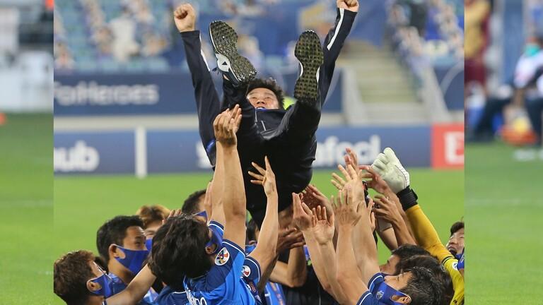 أولسان يتخلى عن منصبه رغم إحرازه لقب دوري أبطال آسيا