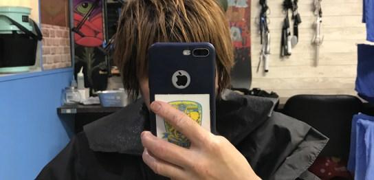 カラーリング施術前の髪の色