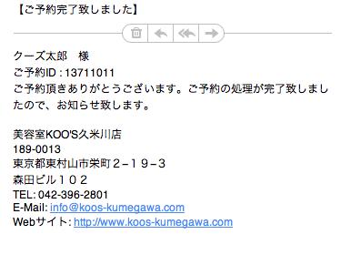 スクリーンショット 2013-07-05 12.20.41