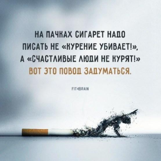 Как бросить курить самостоятельно, если нет силы воли, быстро и навсегда в домашних условиях