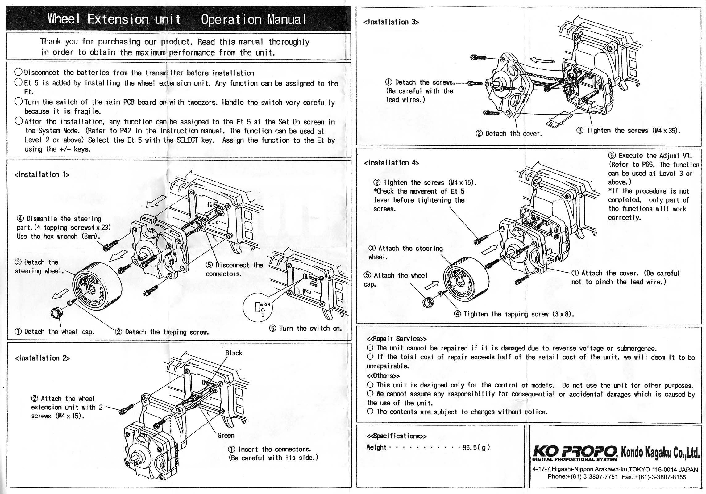 Manuals Kopropo America