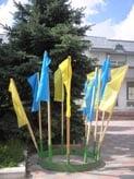 23 серпня – День українського прапора