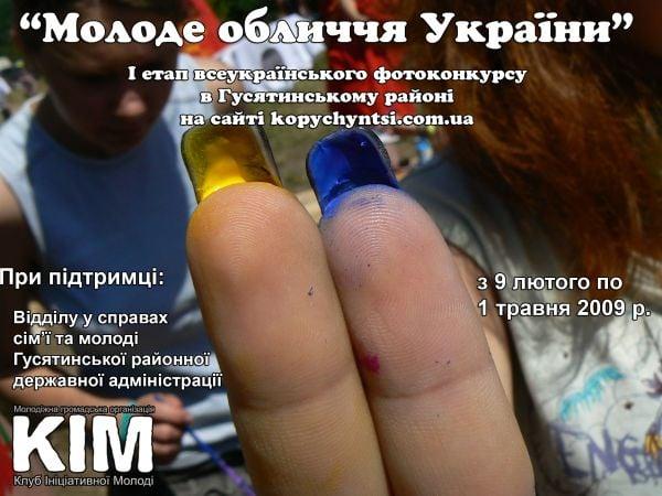 molodfoto.jpg