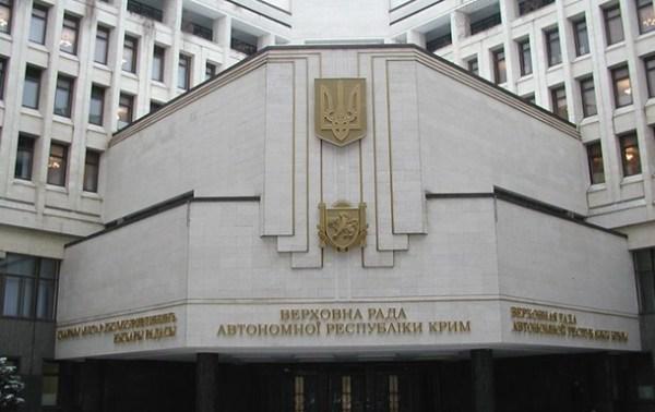 Верховный Совет АРК переименован в Государственный Совет ...