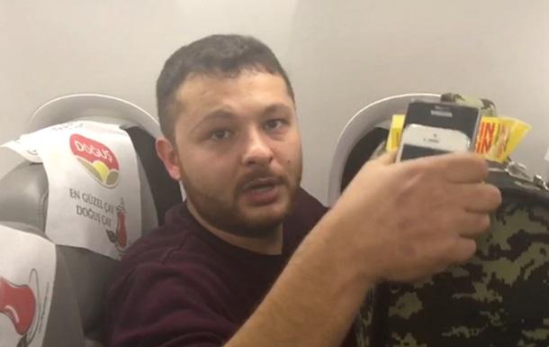 В Киеве авиарейс задержали на два часа из-за кота