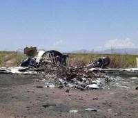Падение самолета в Мексике: власти подтвердили гибель 13 человек