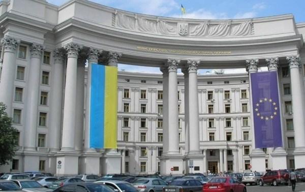 МИД Украины рассказал о скрытой цели Венгрии ...