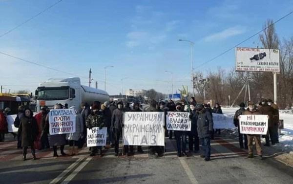 В Полтаве перекрыли трассу Киев-Харьков - Korrespondent.net
