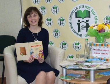 Татьяна Куприевич