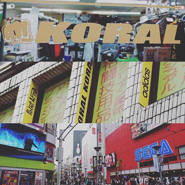 ゴールデンウィーク初日、池袋!中々の人出!コラルジャパン 池袋店、オンライン店およびモバイル店はゴールデンウィーク中も無休で通常営業致します!東京近辺にお出かけの際には、池袋のKORAL JAPANに是非お立ち寄りください!KORAL JAPAN Ikebukuro Store, Online Store, and Mobile Store are open everyday with regular store hours during this holiday week (Golden Week)! If you have any chance to visit Tokyo area, please drop by at our KORAL JAPAN Store in Ikebukuro!#コラルジャパン #koraljapan #ゴールデンウィーク #GoldenWeek #無休 #open #ikebukuro #池袋 #格闘技用品 #martialartssupply #柔術 #jiujitsu #bjj #総合格闘技 #mma #柔術着 #kimono #ラッシュガード #rashguard