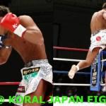 軍司泰斗 Krush111 KORAL JAPAN FIGHT TEAM