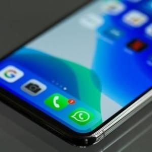 Beredar Pesan Propaganda soal PSU Lewat WhatsApp Bikin Warga Resah