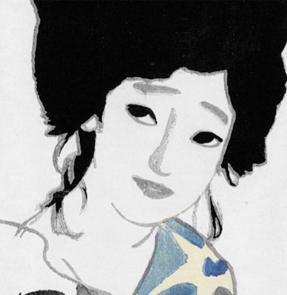 Diario de una vagabunda-Fumiko Hayashi-Satori-800x600