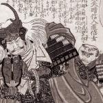 'Fūrinkazan. La epopeya del clan Takeda', de Yasushi Inoue