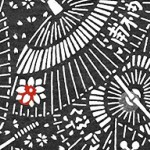 'Tintes del cielo': el Sōseki poeta